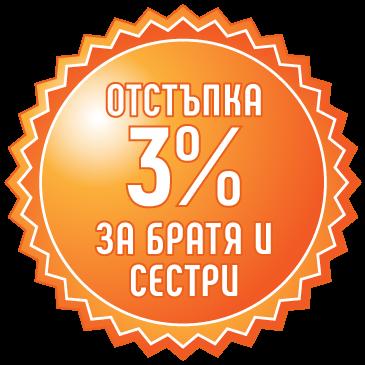 http://www.integraledu.com/docs/Discounts_pics/discount-32.png